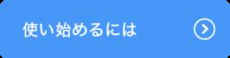 top_l_start